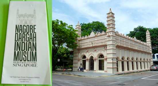 nagore-dargah-indian-muslim-heritage-centre-singapore
