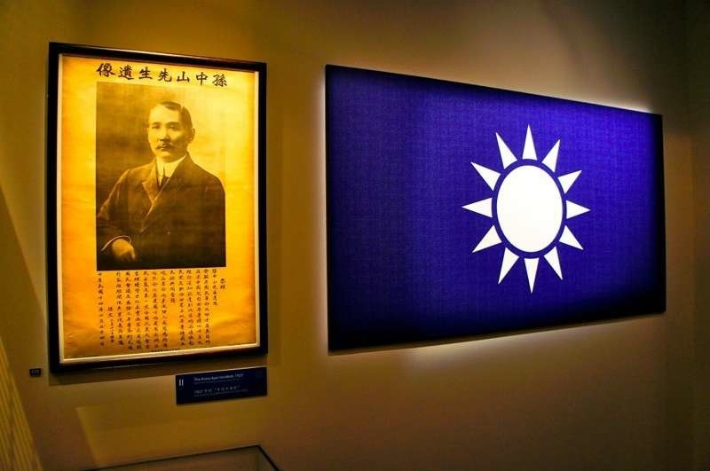 sun yat sen national museum of singapore