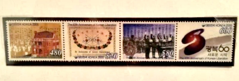 philatelic-museum-26