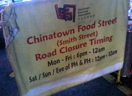 singapore-chinatown-chinese-new-year-road-closure