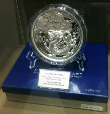 singapore-coins-and-notes-museum-big-dragon-coin