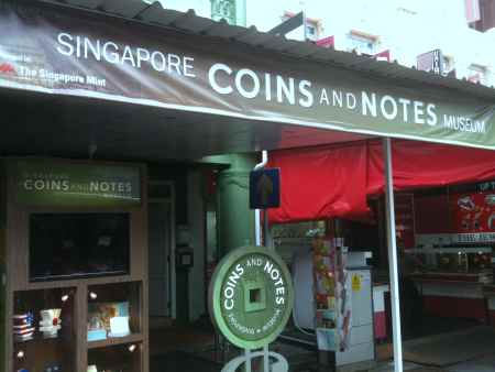singapore-coins-and-notes-museum