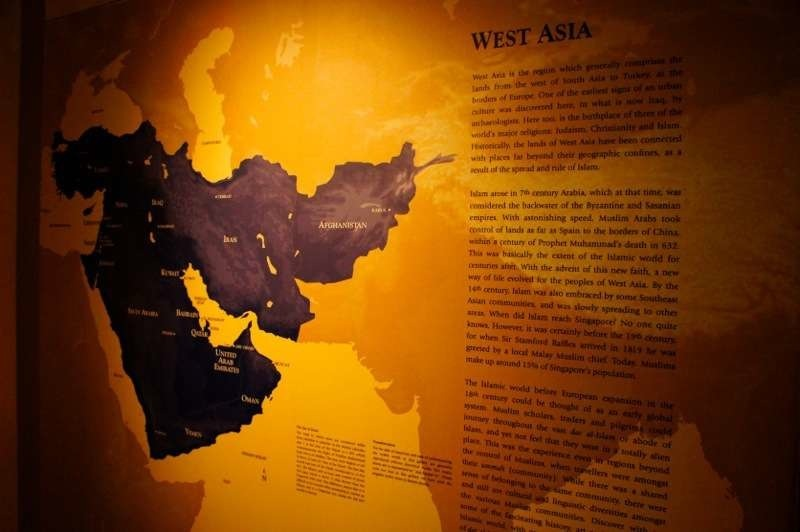 asian civilisations museum west asia
