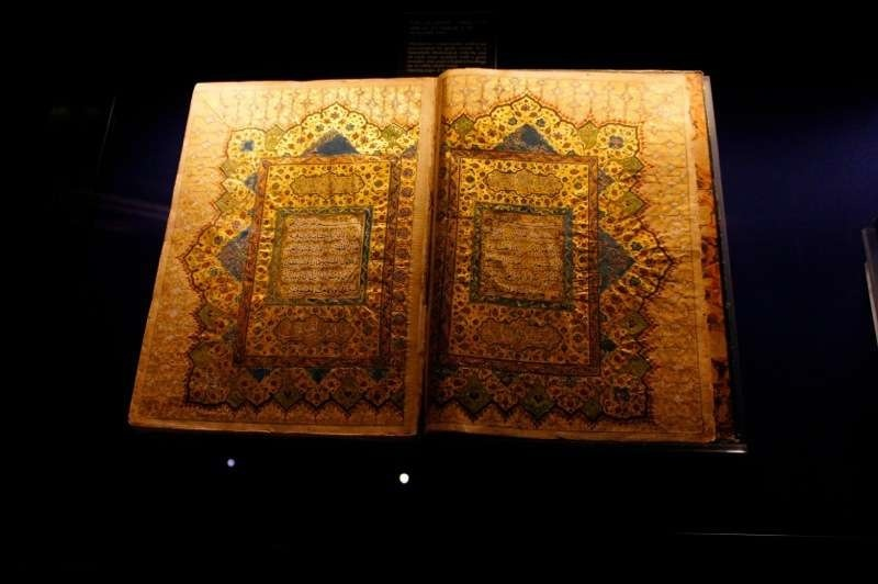 asian civilisations museum west asia quran