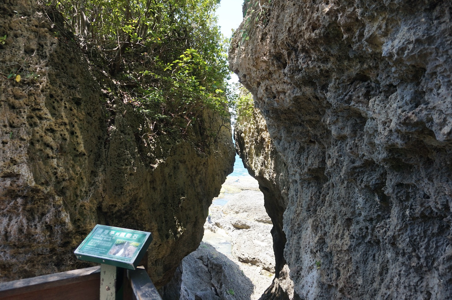 kenting-kissing-rock