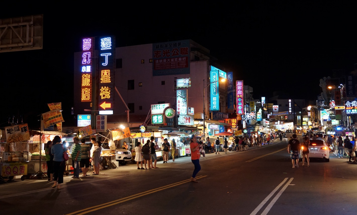 kenting-night-market