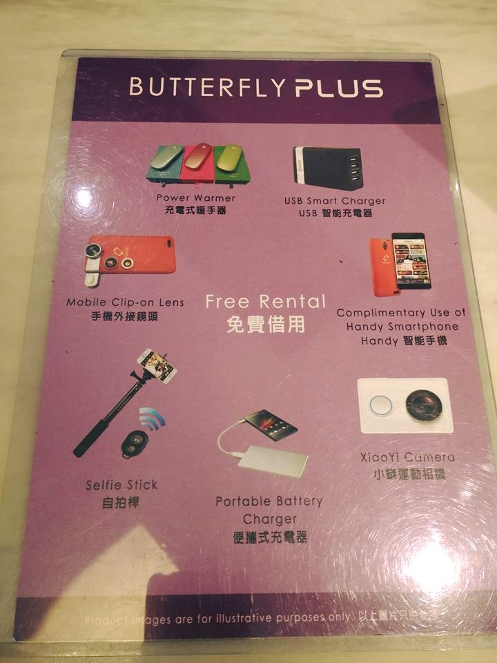 butterfly-at-victoria-free-items